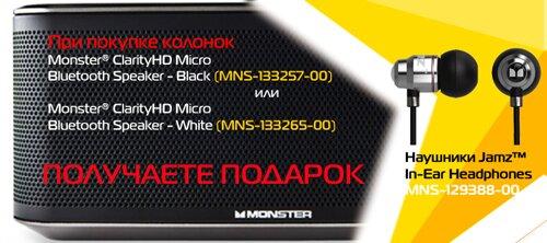 ClarityHD Micro Bluetooth Speaker